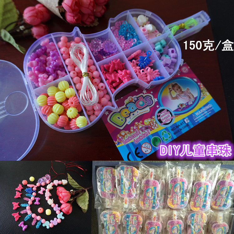 DIY Children Beaded Bracelet Toy Set Candy-Colored Environmentally Friendly Beads CHILDREN'S Amblyopia Training Educational Bead