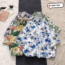 Hawaiian Shirt Men's Fashion Printed Casual Shirt Men Streetwear Summer Flower Shirt Mens Wild Loose Short Sleeve Shirt M-2XL hollowed leaf printed hawaiian shirt