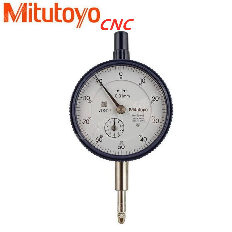 Mitutoyo CNC Lever Table 2046S, 0.01mm X 10mm Dial Indicator, 0-100, Lug Back, Series 2, 8mm Stem