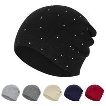 Новинка, зимние женские шапки-бини с жемчугом, одноцветные вязаные Хлопковые женские зимние шапки, мягкие теплые шапки, женские шапки