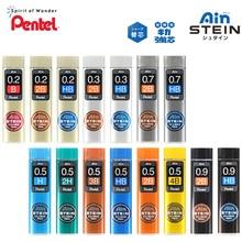 1Tube Pentel Stein Leads 0.2/0.3/0.5/0.7/0.9mm for Mechanical Pencil Office and School Supplies B/HB/2B/3B/4B