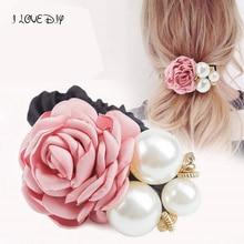 Женская атласная лента для волос с жемчужинами и цветами
