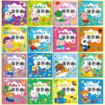 ¡Nuevo! 16 unids/set de libros de colorear para niños, figuras de palitos para niños, bonitos animales, frutas, plantas, libro de dibujo, libros de aprendizaje para niños