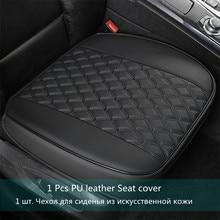 Coprisedili per Auto coprisedili universali in pelle PU quattro stagioni coprisedili cuscino accessori interni Auto protezione tappetino
