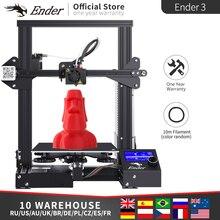 2019 Ender 3/Ender 3X Kit de impresora 3D DIY impresora tamaño grande 3D potencia de impresión continua. Placa magnética Creality 3D Ender 3