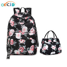 OKKID floral school backpack for girls black flower printing backpack children school bags kids book bag set gift dropshipping