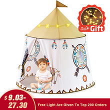 YARD Kid Tent House Portable Princess Castle 123*116cm Present Hang Flag Children Teepee Tent Play Tent Birthday Christmas Gift