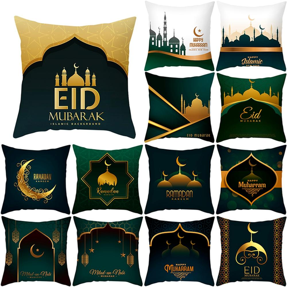 FENGRISE Eid Pillow Cover 2020 Ramada Decoration For Home Happy Eid Mubarak Islamic Muslim Party Decor EID AL Adha Pillowcase