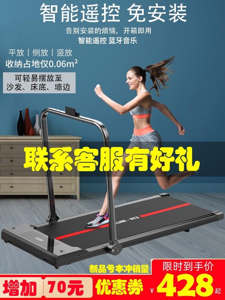 tapis de fitness ultra silencieux petit tapis de marche plat pliable de style familial pour la perte de poids
