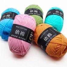 50 gramos/4 filamento leche de Crochet de hilo de algodón cálido suave mano de lana-Hilo de punto de bebé muñeca con Jersey bufanda suministros