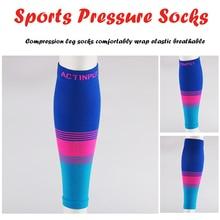 Calf Compressed Legging Basketball Man Sunscreen Stovepipe Sheath Woman Gaiters Long Marathon Elasticity protection A