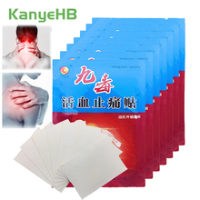 24pcs/3bags Medical Body Muscle Back Aches Rheumatism Arthritis Joint Pain Plaster Pain Relief Patch A079 стоимость
