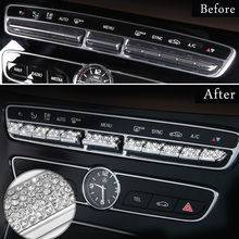 Central button trim  For Mercedes w213 amg w205 amg/glc x253 coupe mercedes c class accessories interior