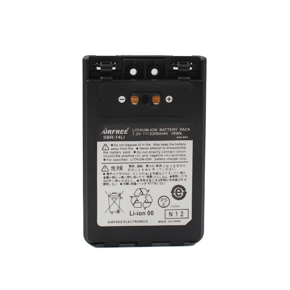 YAESU SBR-14LI 2200mAh Rechargable Li-ion Battery For Yaesu VX-8R VX-8DR VX-8GR FT-1DR FT1XD FT-2DR Radio FNB-102LI FNB-101Li