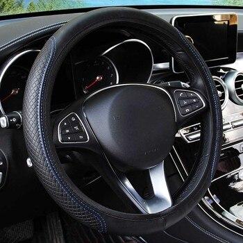 Универсальный чехол рулевого колеса автомобиля Противоскользящий чехол на руль, противоскользящий кожаный чехол с тиснением, автомобильные аксессуары 1