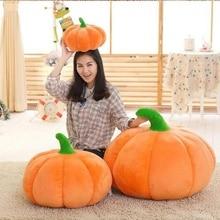 1pcs Pumpkin Halloween Soft Stuffed Plush Pillow Doll Plushie Toy Kawaii Simulation Funny Decorations Boy Girl Gifts