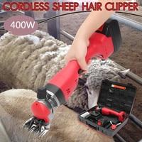 Efficient 400W Rechargeable Electric Sheep Goat Shearing Machine Clipper Farm Shears Cutter Wool scissor Cut Machine+Box