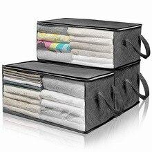 Складные сумки для хранения