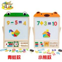 Dwustronna malowana magnetyczna czarna tablica z litego drewna dziecko robi pracę domową Sketchpad sztalugi dzieci zabawki do wczesnej edukacji dzieci na