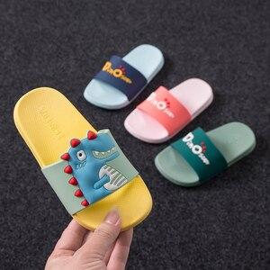 Image 2 - Mum Zapatillas de Interior de PVC suave para niños, zapatilla para baño antideslizante, estilo de dibujos animados, para el hogar, 2020