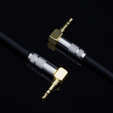 HIFI DIY 3.5mm to 3.5mm Earphone Connecting Wire AUX Audio Cable Male to Male 3.5mm Car Recording Cable With Carbon Fiber Shell