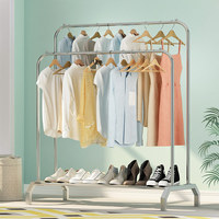 Multifunction Floor standing Drying Rack Stainless Steel Hanging Shelf Save Space for Bedroom Balcony Clothes Shoe Storage JC054