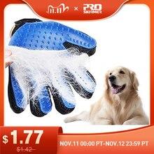 Силиконовая перчатка для груминга PROSTORMER, щетка для вычесывания домашних питомцев, собак, кошек