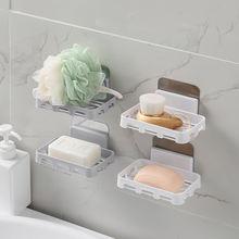 Настенная креативная Коробка для мыла подвесная мыльница ящик