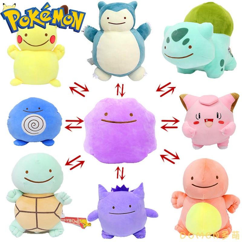 takara-tomy-font-b-pokemon-b-font-plush-toys-ditto-pillow-cushion-transfer-pikachu-snorlax-squirtle-bulbasaur-stuffed-plush-dolls-toys-gift