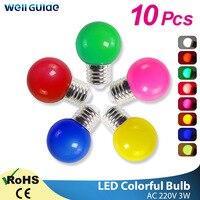 Bombilla Led E27 RGB de colores, lámpara de 3W, ampolla de luz SMD 2835, decoración del hogar, bombillas de globo de CA 220V, 10 Uds.