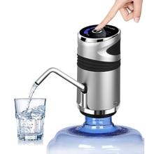 Автоматический Электрический водяной насос Кнопка диспенсер галлон бутылка питьевой переключатель для воды Насосное устройство