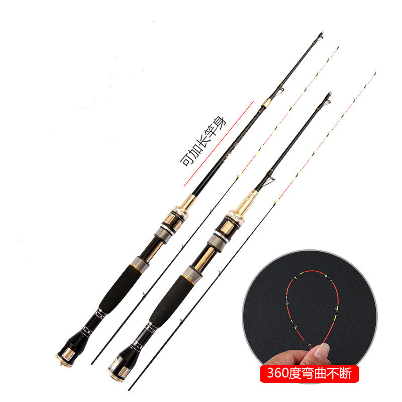 Factory Direct Micro-lead Titanium Alloy Raft Rod Small Slightly Tips Variable Length Positioning Rod 1m-1.5m High Sensitivity