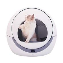 Automatyczna samoczyszcząca się koty piaskownica Smart kuweta zamknięta taca toaleta obrotowy trening odpinany Bedpan akcesoria dla zwierząt