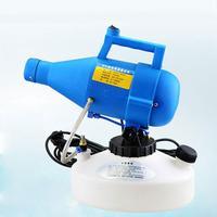 Portable 220V 4.5L Irrigation Atomizer Electric Sprayer Fogger Insecticide Disinfection Spray Nebulizer Sterilizer Gardening