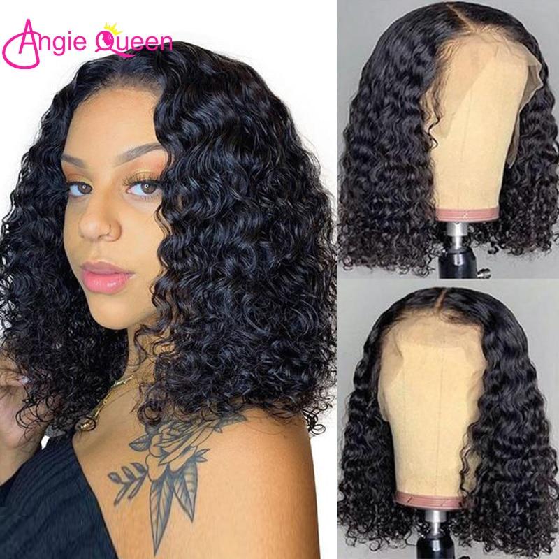 Парики из человеческих волос с глубоким волнистым Бобом, парик из бразильских волос, короткие человеческие волосы, парик с Бобом, 150%, парик д...