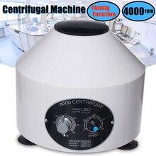 Мини 4000 об/мин лабораторная электрическая центрифуга медицинская практическая машина низкоскоростная настольная центрифуга с таймером