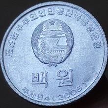 27 мм Северная Корея 2005, Подлинная монета, оригинальная коллекция