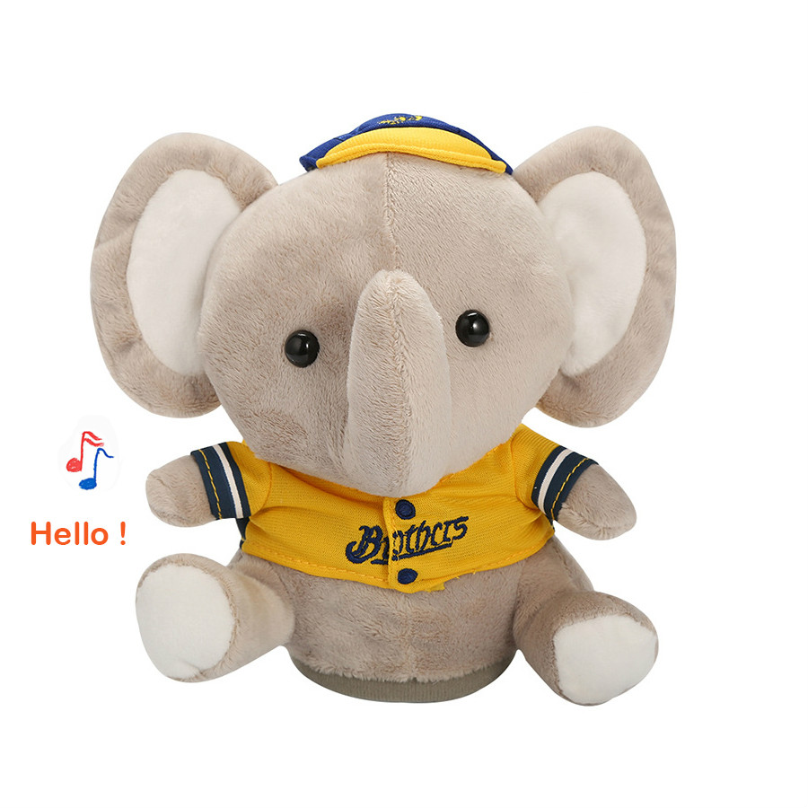 Jeriwell 20cm Repeat Speaking Talking Sound Record Elephant Toys Doll Electric Plush Toys Lovely Cartoon Elephant for Kids Gift