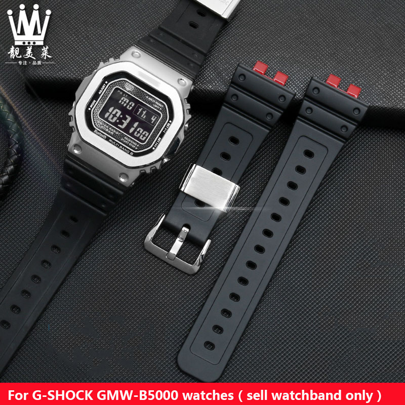 Silicone Watchband For Casio G-SHOCK Silver Brick GMW-B5000 Series Resin Dedicated Compatible End Silicone Strap And Metal Case