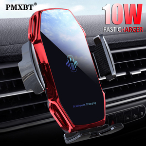 10W Car Phone Holder Qi Wirele