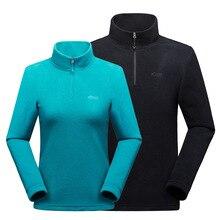 Весенний и осенний пуловер с капюшоном, мужской спортивный флисовый Повседневный женский плащ, куртка с флисовой подкладкой