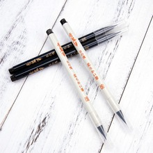 все цены на 1Pcs Refill Black Ink Calligraphy Brush Pen for Writing and Painting Brush for Drawing Art Supplies онлайн