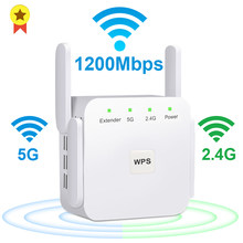 Ретранслятор Wi-Fi, 1200 Мбит/с, 2,4 ГГц