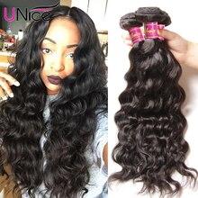 Волосы UNICE компании бразильский Инструменты для завивки волос естественно волнистые человеческие волосы пряди 1/3/4 шт. Волосы remy удлинитель 8-26 дюймов