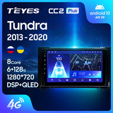 TEYES CC2L CC2 Plus For Toyota Tundra XK50 2013 - 2020 Car Radio Multimedia Video Player Navigation GPS Android No 2din 2 din dv