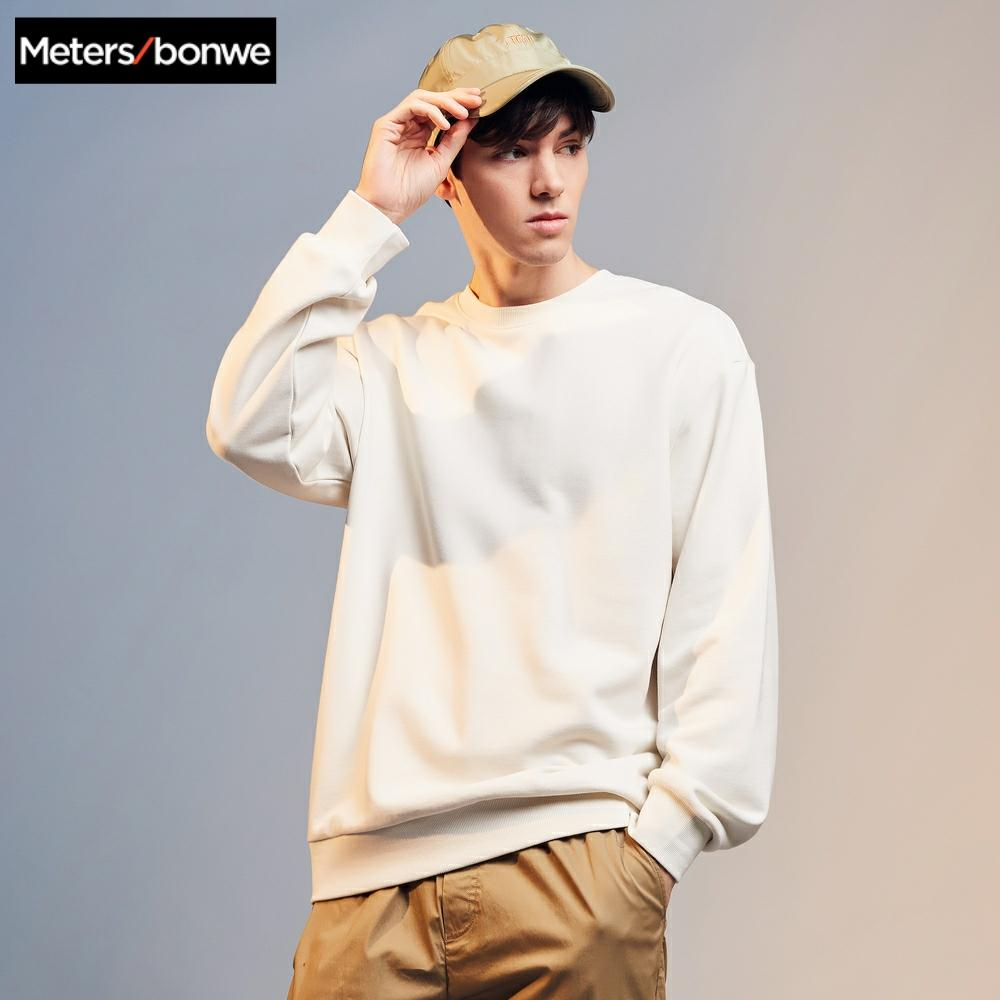 Metersbonwe 2020 New Spring  Multicolor Comfort Sweatshirt Men Knit Pullover Solid Color Loose Trendy Handsome Sweatshirt Men