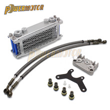 50cc 70cc 90cc 110cc 125cc 140cc Chinese Made Horizontal Engine Dirt Pit Monkey Bike ATV Motorcycle Oil Cooling Cooler Radiator oil cooler for zongshen lifan 140cc 150cc refires off road motorcycle aluminum alloy radiator 125cc dirt pit monkey bike atv