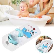 Коврик для купания младенцев с детским душевым сиденьем подушка для ванны поддержка спины Нескользящая безопасность удобное кресло детское сиденье для купания для ребенка