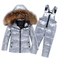 Детская одежда для маленьких девочек и мальчиков зимний комплект, пуховая куртка серебристого цвета с натуральным мехом-25 лыжный костюм ве...