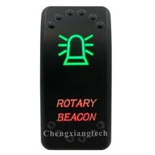 12V 24V,ปิด,สีเขียว & ลงสีแดง Led Backlit   Rotary Beacon เลเซอร์ Rocker สำหรับรถเรือรถบรรทุก Push สวิทช์